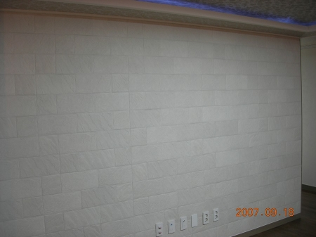 수원시 영통구 대우프르지오 34평 아파트 인테리어 공사